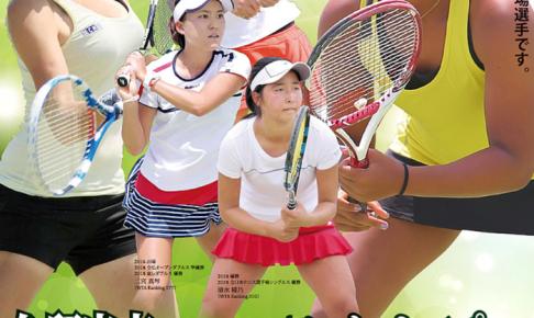 久留米市ユー・エス・イーカップ国際女子テニス2019 観覧無料