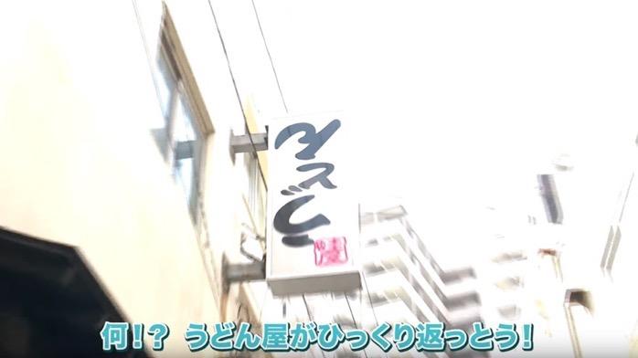 TVQ 雨ニモマケズ、久留米市の一番街商店街に!