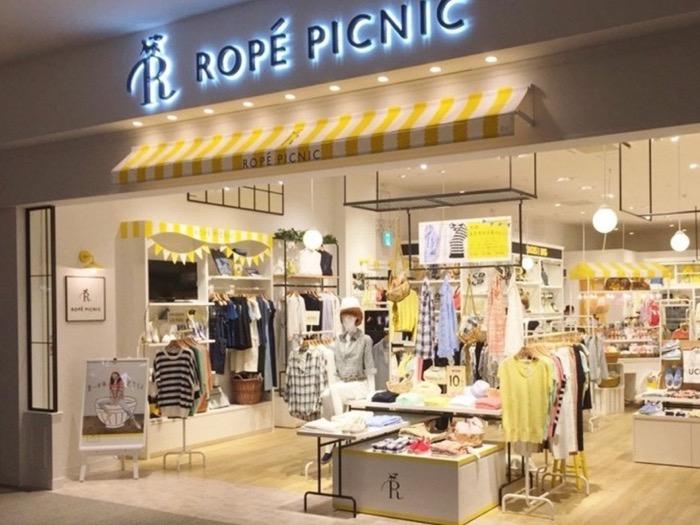 ROPE' PICNIC ロペピクニック筑紫野店 6月中旬オープン!