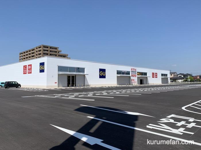 地域最大級 ユニクロ、GU 上津店