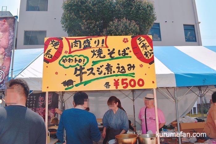 Bunkagai sakuramaturi2019 0013 2