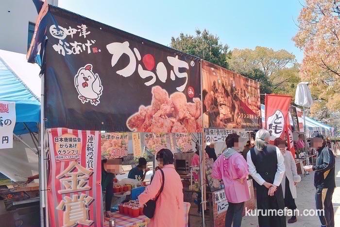 文化街さくら祭り 肉祭りの出店