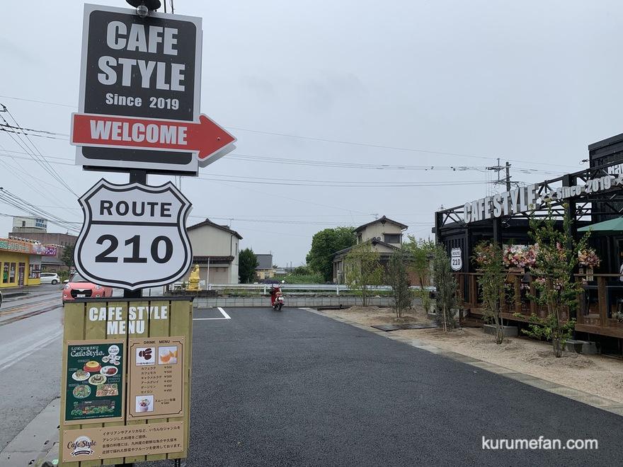 CAFE STYLE 国道210号線沿い