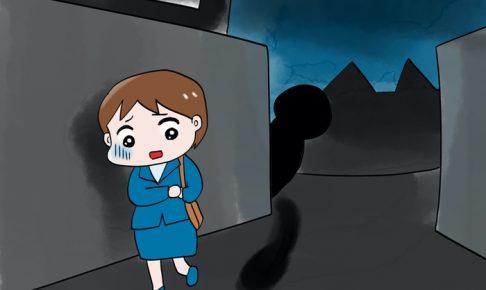 久留米市大善寺で通行人の女性が見知らぬ男からつきまとわれる【注意】