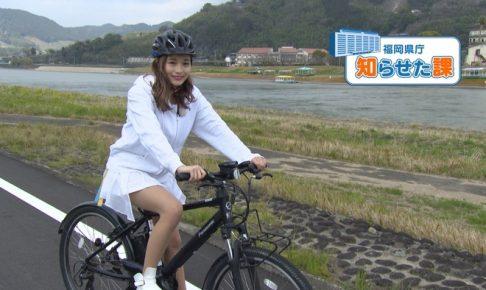 福岡県庁知らせた課「久留米・うきはルート」自転車を使ったサイクルツーリズム