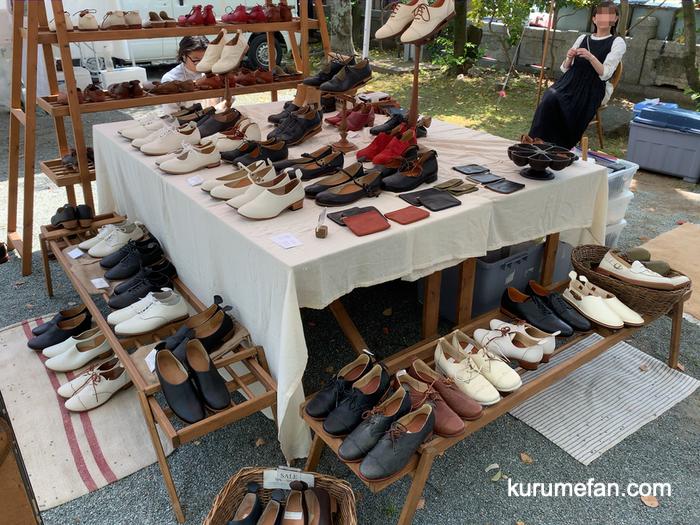 ラウラの森 水天宮境内のマルシェ 靴のお店