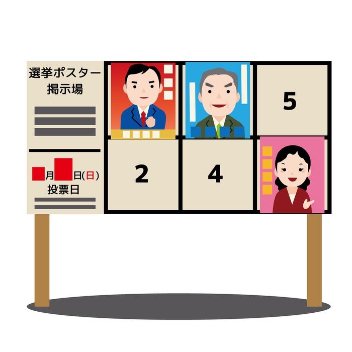 久留米市議会議員選挙 4年間の市政を任せる人を選ぶ大切な選挙【2019/4/21】