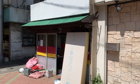 想夫恋 あけぼの店がいつの間にか閉店していた!老舗焼きそば店が・・寂しい