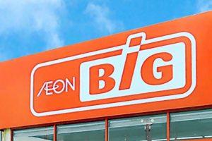 ザ・ビッグ 久留米すわの店 7月ニューオープン イオングループのスーパー