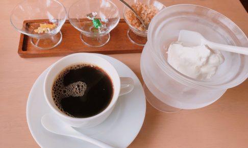 渡邉喫茶 久留米市 五穀神社近くにある女性に人気のおしゃれなカフェ