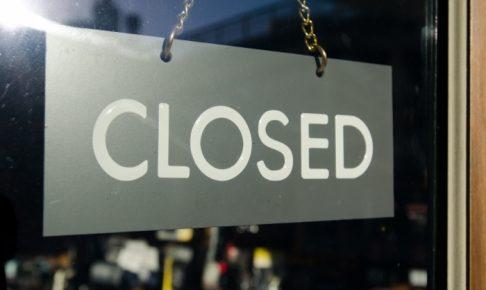 久留米市内で4月に惜しくも閉店&最近閉店を知ったお店まとめ【2019年4月】