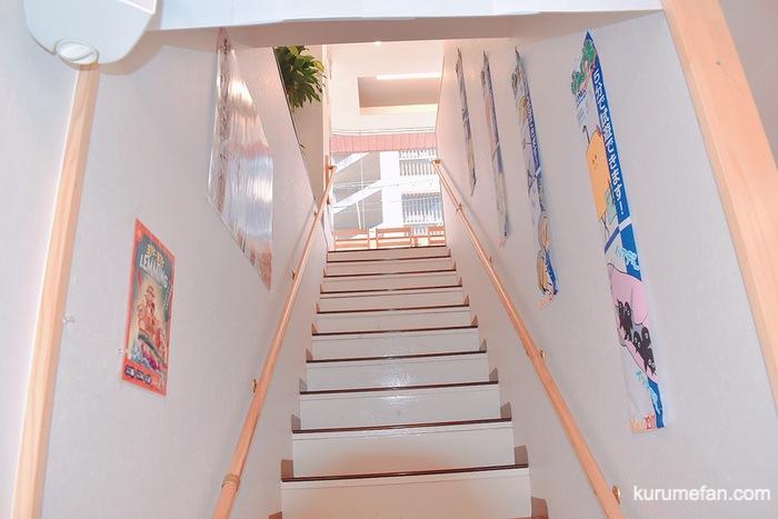 ボードゲームショップ さいふる 2階への階段