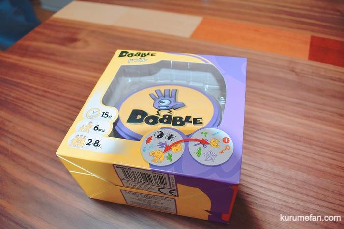 ボードゲームショップ さいふる ドブルのボードゲーム