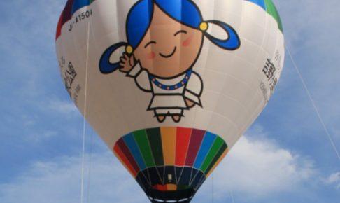 熱気球から遺跡展望!吉野ヶ里遺跡を空から見学できる【参加費無料】