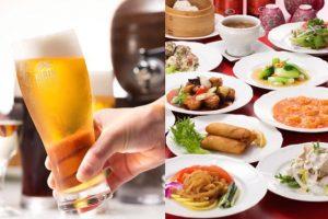 ビアホール 2019 ホテルニュープラザ久留米 生ビール飲み放題!中華食べ放題