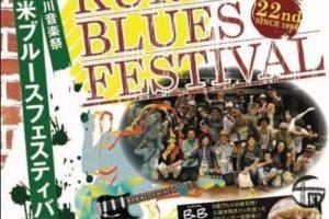 池町川音楽祭「久留米ブルースフェスティバル」5ヶ所で同時多発的ライブ
