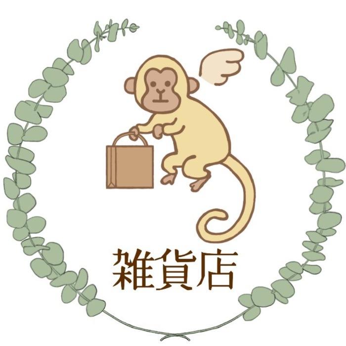 雑貨店 Heaven Monkey 八女市にオープン!自然、動物をテーマにした雑貨店