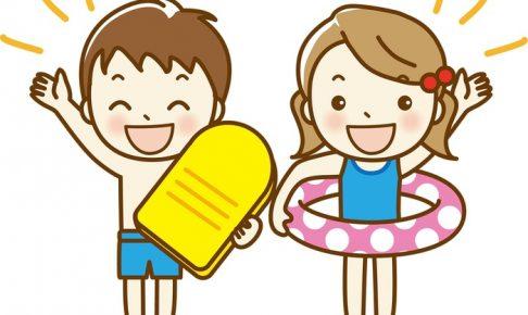 久留米市 三潴B&G海洋センタープール オープン!大人100円で楽しめる!