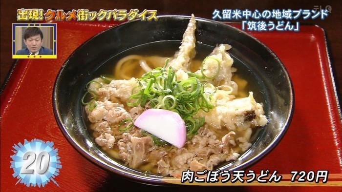 Kurumesi miryoku best20 0026
