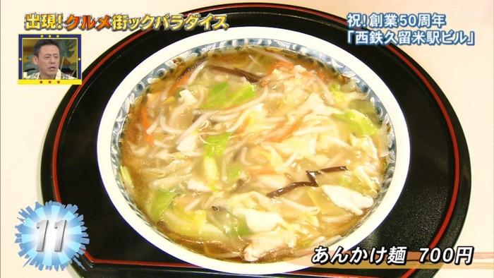 久留米市の魅力ベスト11 味のタウン 甘太郎