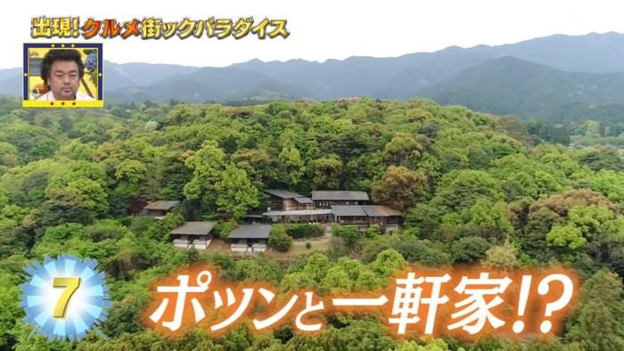 久留米市の魅力ベスト7 温泉 みのう山荘