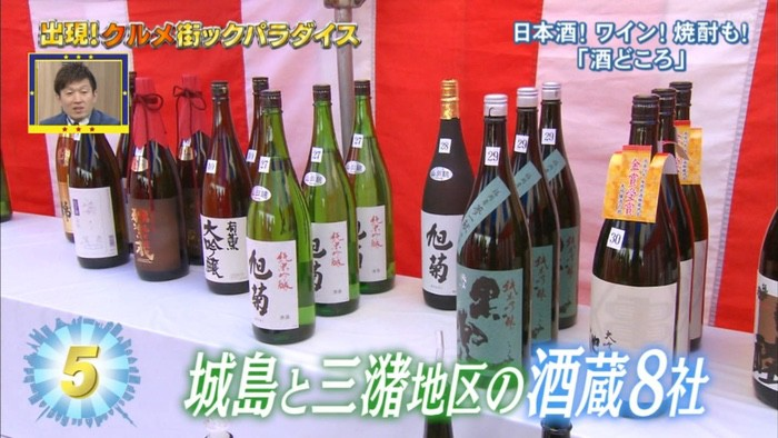 久留米市の魅力ベスト5 城島酒蔵びらき