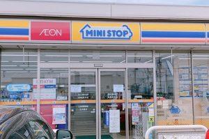 ミニストップ 鳥栖真木店 5月29日 18時をもって閉店 半額セール開催