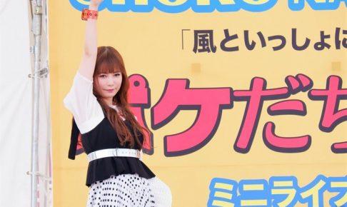 中川翔子「ポケだちツアー」モラージュ佐賀に!「風といっしょに」発売記念