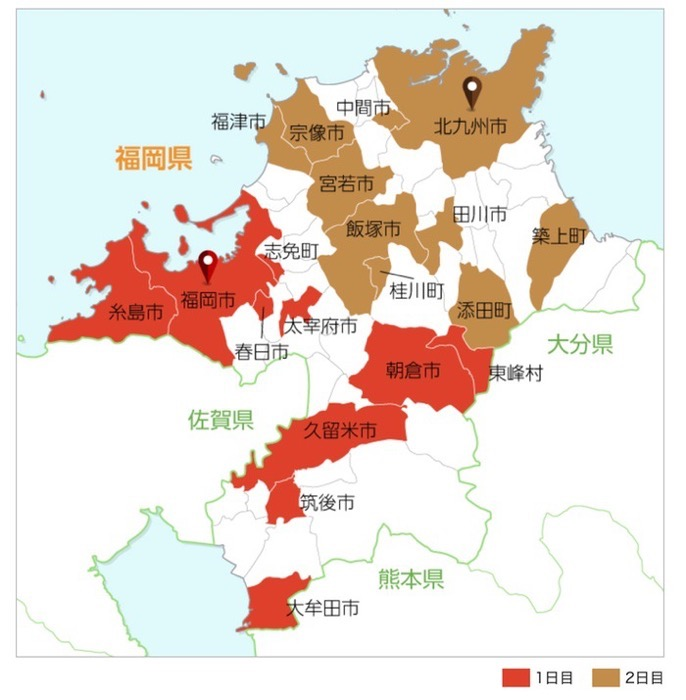 東京五輪の聖火リレー 福岡県ルートマップ