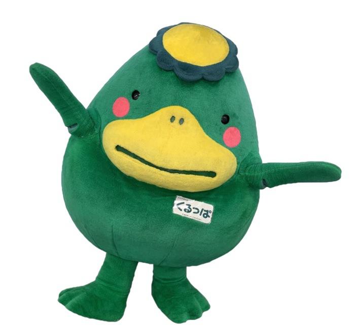 久留米市イメージキャラクター「くるっぱ」がゆるキャラ®グランプリ2019にエントリー!