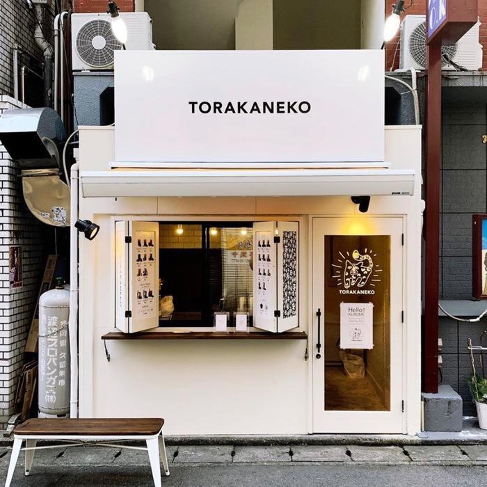 TORAKANEKO 久留米にタピオカドリンクテイクアウト専門店がオープン