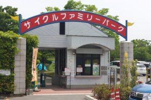 子どもは入園料が無料に!久留米サイクルファミリーパーク 虹色フェスティバル