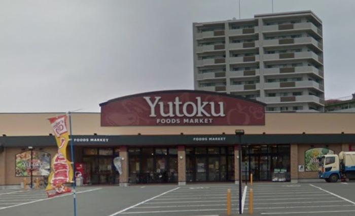 アスタラビスタが「ユートク食品館」4店舗買収 久留米店・鳥栖店など経営
