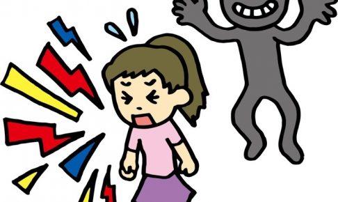 久留米市長門石付近 小学生女児が男から体を触られるわいせつ事件発生