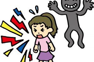 久留米市津福本町 通行中の女児が後方から近づいてきた男に身体を触られる