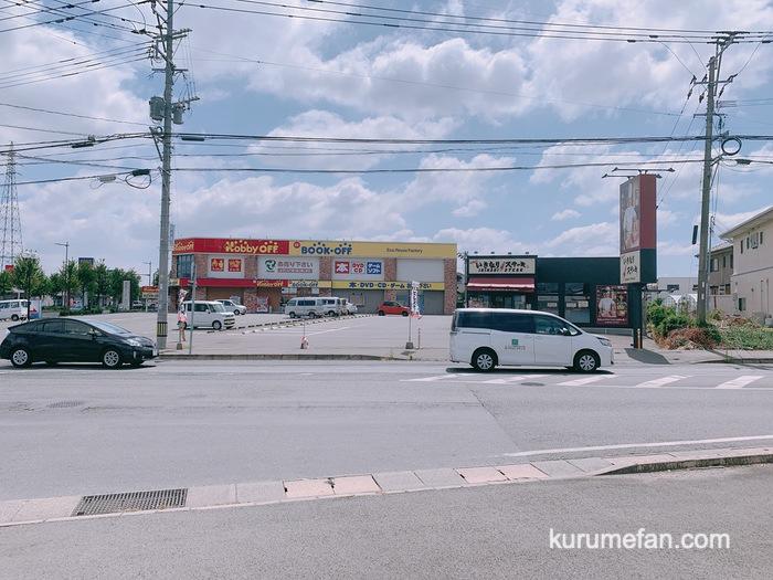 乃が美 はなれ 久留米店 209号線沿い、『いきなり!ステーキ久留米店』やブックオフ上津バイパス店の対面の場所
