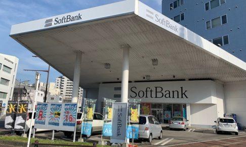 ソフトバンク久留米本町限定のお得なキャンペーン・イベント実施中