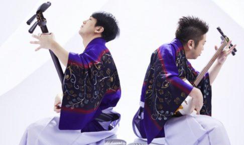 吉田兄弟20周年記念「三味線だけの世界」久留米市にて開催