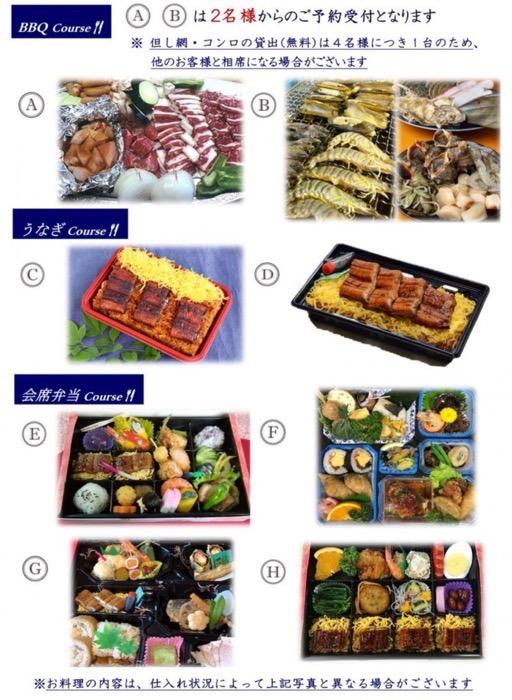 柳川納涼船 料理