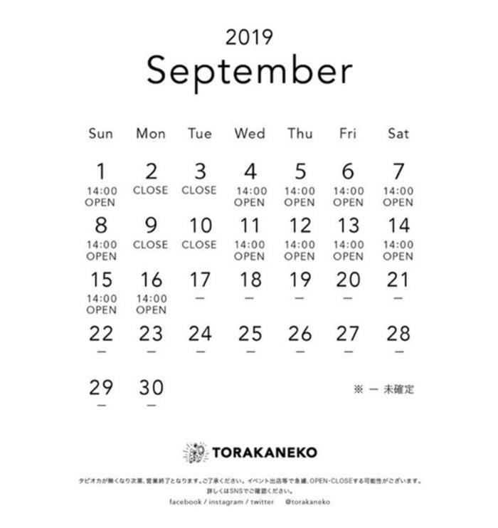 TORAKANEKO(トラカネコ)2019年9月営業日