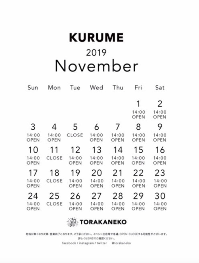TORAKANEKO(トラカネコ)2019年11月営業日