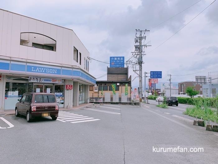 ローソン久留米東合川店 7月31日10時をもって閉店