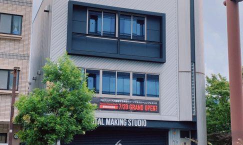 BODY STOIC パーソナルトレーニングスタジオ 久留米市通町 7/20オープン