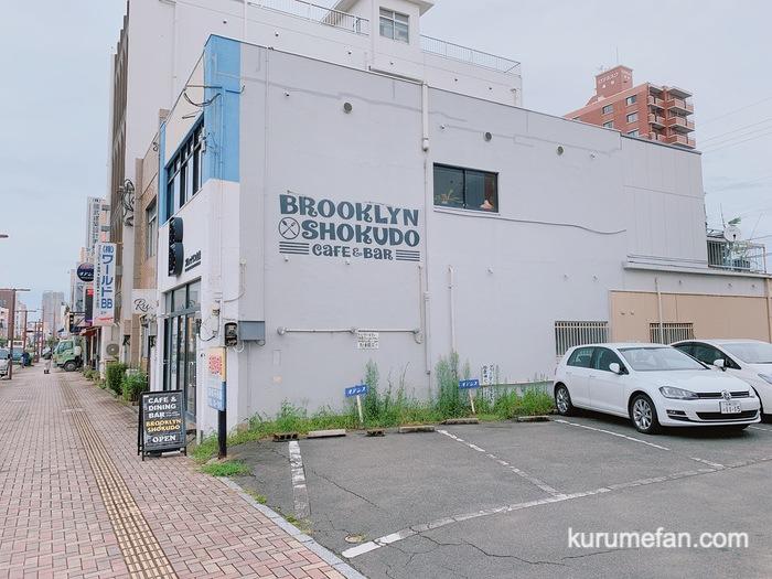 久留米市 ブルックリン食堂 店舗外装