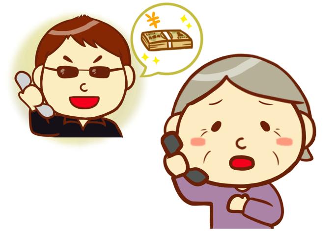 久留米市で不審電話が連続発生 息子と名乗る男 ニセ電話詐欺に注意