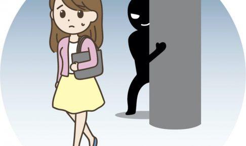 久留米市新合川で痴漢発生 女性等が男から体を触られる【変質者注意】