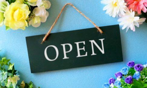 久留米市周辺 7月にオープンのお店まとめ【2019年7月】