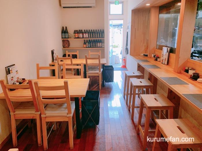 久留米市東町 魚・串料理「つぼみ」清潔感のある店内