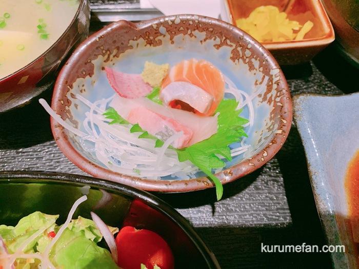 久留米市東町 魚・串料理「つぼみ」日替り定食 お刺身 2切