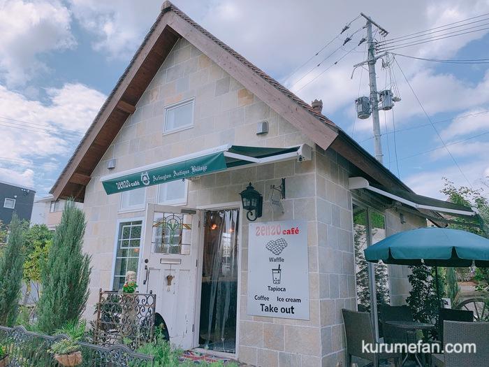 小郡市 zenzo cafe(ゼンゾウ カフェ)おしゃれで可愛らしい外観